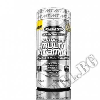 Съдържание » Цена » Прием » Essentials series Platinum 100% MultiVitamin