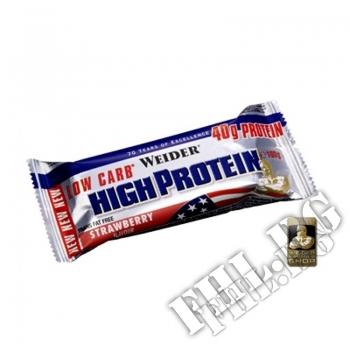 Действие на Low Carb High Protein Bar 100g мнения.Най-ниска цена от Fhl.bg-хранителни добавки София