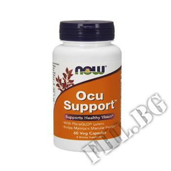 Съдържание » Цена » Прием » Ocu Support - 60 капсули
