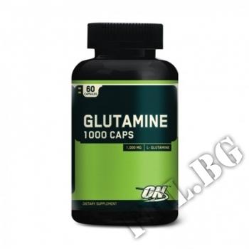 Съдържание » Цена » Прием » Glutamine 1000 60 caps