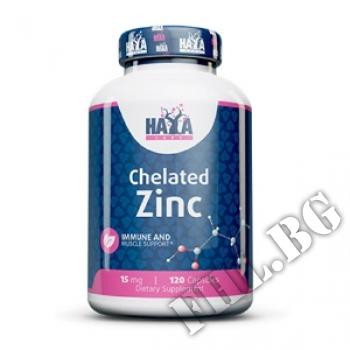 Съдържание » Цена » Прием » Zinc 15mg.