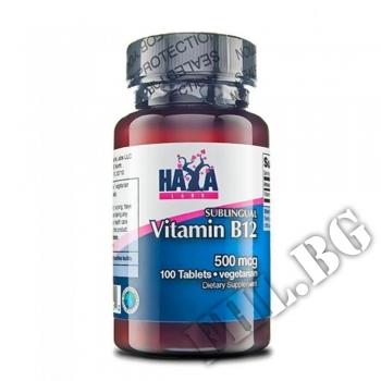 Действие на Vitamin B12 Sublingual  мнения.Най-ниска цена от Fhl.bg-хранителни добавки София