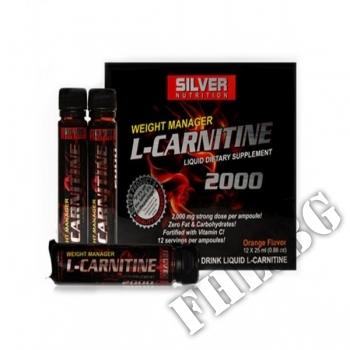 Съдържание » Цена » Прием » L-Carnitine Chrome 25 ml x 12 amp