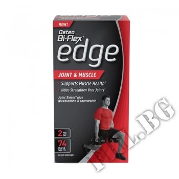 Действие на Osteo Bi-Flex edge Joint  Muscle  мнения.Най-ниска цена от Fhl.bg-хранителни добавки София