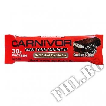 Съдържание » Цена » Прием » Carnivor protein bar