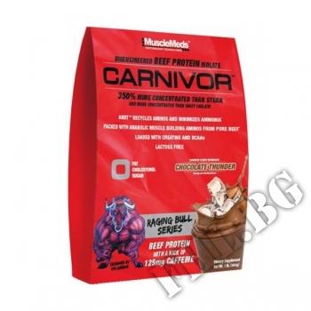 Действие на Carnivor Beef Protein Isolate 1 lb мнения.Най-ниска цена от Fhl.bg-хранителни добавки София