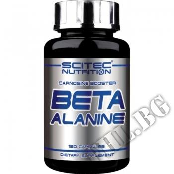 Действие на Beta Alanine 150 Caps. мнения.Най-ниска цена от Fhl.bg-хранителни добавки София