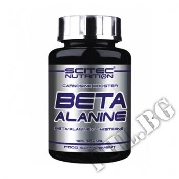 Съдържание » Цена » Прием » Beta alanine+L-histidine 120 gr