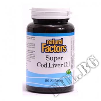 Действие на Super Cod Liver Oil  мнения.Най-ниска цена от Fhl.bg-хранителни добавки София
