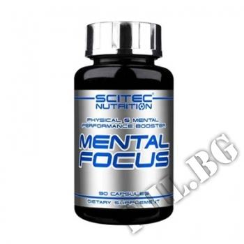 Съдържание » Цена » Прием »  Mental Focus