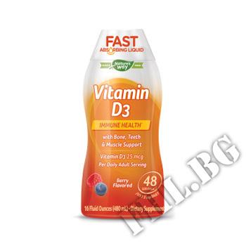 Действие на Течен Vitamin D3 мнения.Най-ниска цена от Fhl.bg-хранителни добавки София