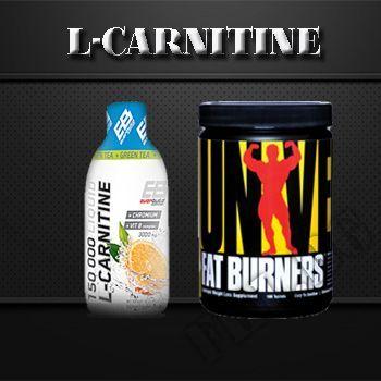 Съдържание » Цена » Прием » Fat Burners+L-carnitine