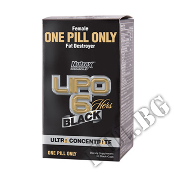 Действие на Lipo-6 black hers ultra concentrate мнения.Най-ниска цена от Fhl.bg-хранителни добавки София