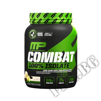 Съдържание » Цена » Прием »  Combat 100% isolate 2 lb