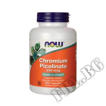 Действие на Chromium Picolinate 250 caps мнения.Най-ниска цена от Fhl.bg-хранителни добавки София
