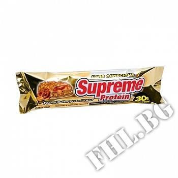 Действие на Supreme Bar - Сладкиш с Фъстъчено Масло- 50 г мнения.Най-ниска цена от Fhl.bg-хранителни добавки София
