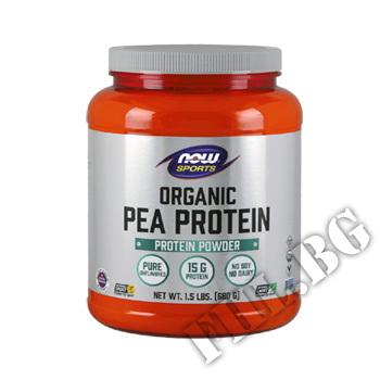 Съдържание » Цена » Прием » Pea Protein Chocolate - 2 lb