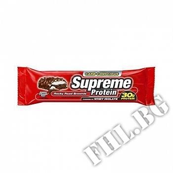 Действие на Supreme Bar - Шоколадов Сладкиш - 50 г мнения.Най-ниска цена от Fhl.bg-хранителни добавки София