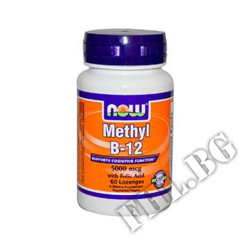 Действие на  Methyl B12 5000 мкг мнения.Най-ниска цена от Fhl.bg-хранителни добавки София