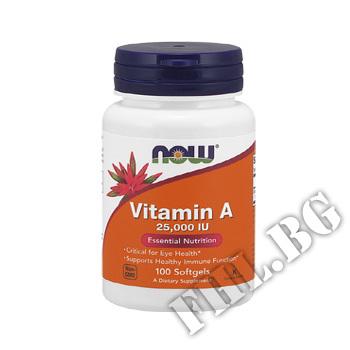 Действие на Vitamin A 25000 IU 100 SGELS мнения.Най-ниска цена от Fhl.bg-хранителни добавки София