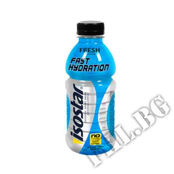 Съдържание » Цена » Прием » Fast hydration