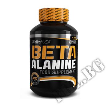 Съдържание » Цена » Прием » Beta Alanine 90