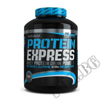 Съдържание » Цена » Прием » Protein Express