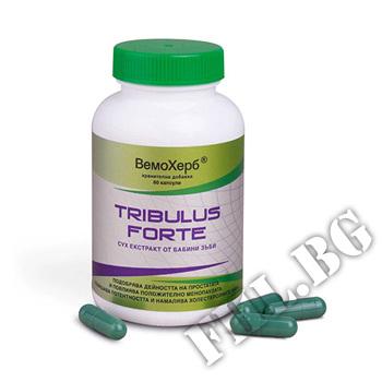 Съдържание » Цена » Прием » Tribulus Forte 60 Caps.
