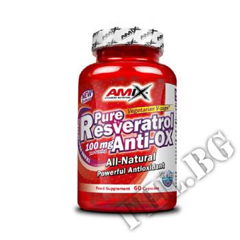 Съдържание » Цена » Прием » Pure Resveratrol