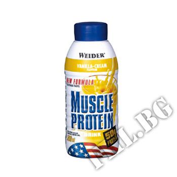 Действие на Muscle Protein drink  мнения.Най-ниска цена от Fhl.bg-хранителни добавки София