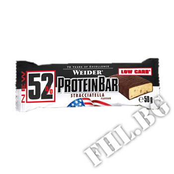 Съдържание » Цена » Прием » 52% Protein bar