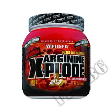 Действие на Arginine X-plode 500g. мнения.Най-ниска цена от Fhl.bg-хранителни добавки София