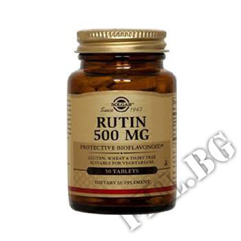 Съдържание » Цена » Прием »  Rutin 500 mg