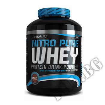 Действие на Nitro Pure Whey 2200 gr мнения.Най-ниска цена от Fhl.bg-хранителни добавки София