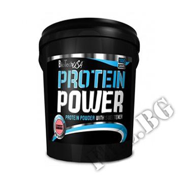 Действие на Protein power 4 kg мнения.Най-ниска цена от Fhl.bg-хранителни добавки София