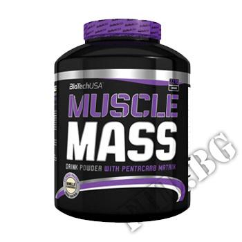 Съдържание » Цена » Прием » Muscle Mass 2270 gr