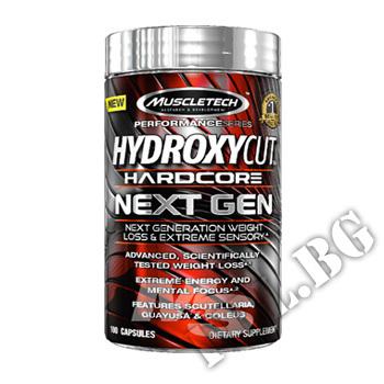 Действие на Hydroxycut Next Gen мнения.Най-ниска цена от Fhl.bg-хранителни добавки София