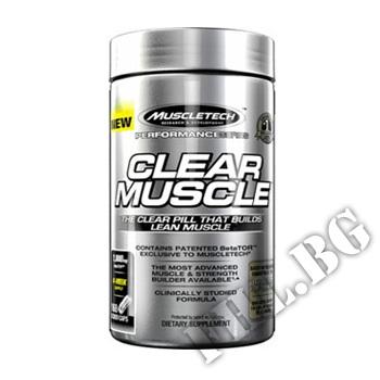 Съдържание » Цена » Прием » Clear Muscle