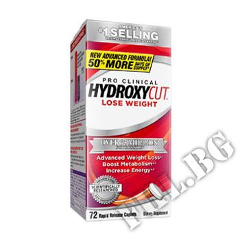 Действие на Hydroxycut Pro Clinical мнения.Най-ниска цена от Fhl.bg-хранителни добавки София