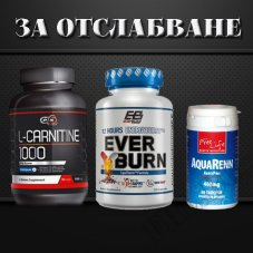 Ever Burn+AquaRenn+L-carnitine