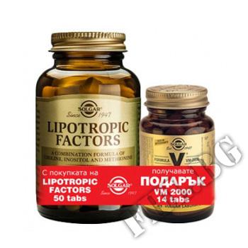 Съдържание » Цена » Прием » Lipotropic Factors+подарък Formula VM-2000