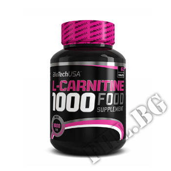 Действие на  L-Carnitine 1000 mg. 60 Tabs. мнения.Най-ниска цена от Fhl.bg-хранителни добавки София