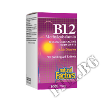 Съдържание » Цена » Прием » Витамин В12 Метилкобаламин 1000 mcg…