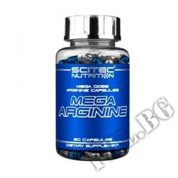 Съдържание » Цена » Прием »  Mega Arginine 90 caps