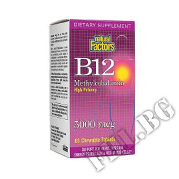 Действие на Vitamin B-12 METHYLCOBALAMIN 5000mcg  мнения.Най-ниска цена от Fhl.bg-хранителни добавки София