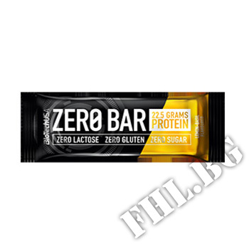 Съдържание » Цена » Прием »  Zero Bar