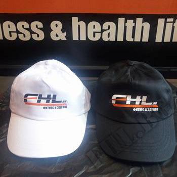 Съдържание » Цена » Прием » Спортна шапка-подарък при поръчка…