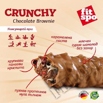 Съдържание » Цена » Прием »  Crunchy protein bar