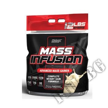 Съдържание » Цена » Прием »  Mass Infusion 12 lb