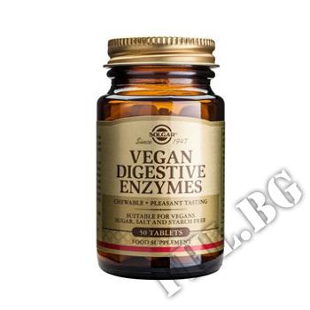 Действие на Vegan Digestive Enzymes  мнения.Най-ниска цена от Fhl.bg-хранителни добавки София